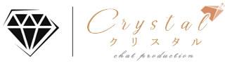大阪チャットレディ求人 正規1次店【クリスタル】~45% 日払い・高収入・安心No.1
