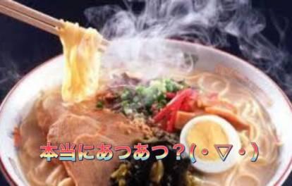 冷めたラーメン(´・ω・`)